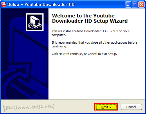 유튜브 다운로더 HD 설치