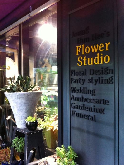 [청담역꽃집] 청담역 근처에 위치한 Flower Studio