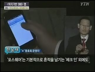 """현웅재 """"ㅍ""""동호회운영자"""