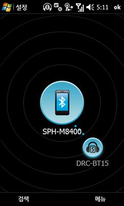 SPH-M8400_207