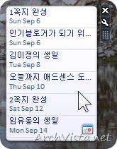 google_calendar_gadget_14