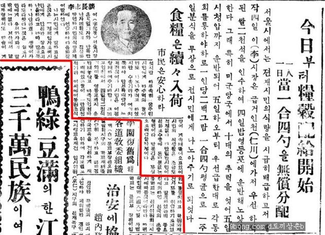 서울시민 버리고 도망간 이기붕시장의 궁색한 변명