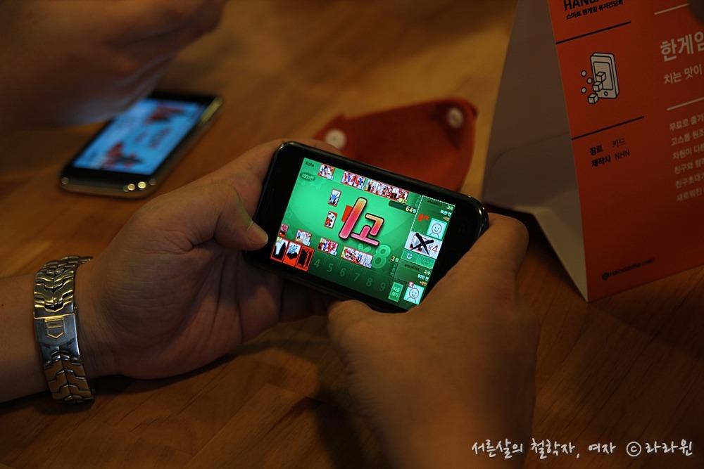 갤럭시s2 게임 어플 추천, 갤럭시s2 어플, 게임 어플, 게임 어플 추천, 베가레이서 어플, 한게임, 한게임 사천성, 한게임 신맞고, 한게임 신맞고 설치, 한게임 신맞고 아이폰 어플, 한게임 신맞고 안드로이드 어플, 한게임 어플, 한게임 윷놀이, 한게임 체인지팡팡