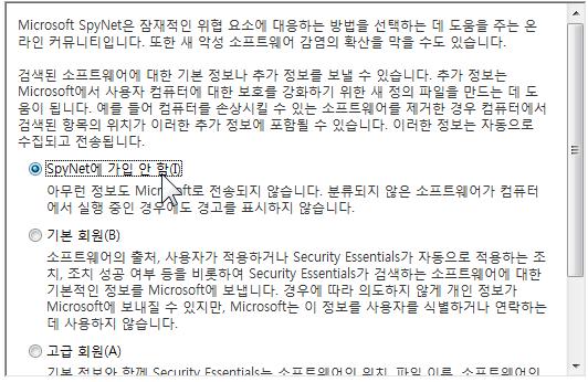 security_essentials_2.0_upgrade_40
