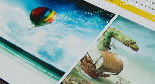 후지제록스 DocuPrint CP150b, 컬러 이미지 인쇄 결과