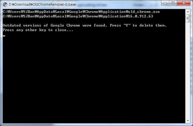 구글 크롬 하위 버전 삭제로 하드 용량 확보하기