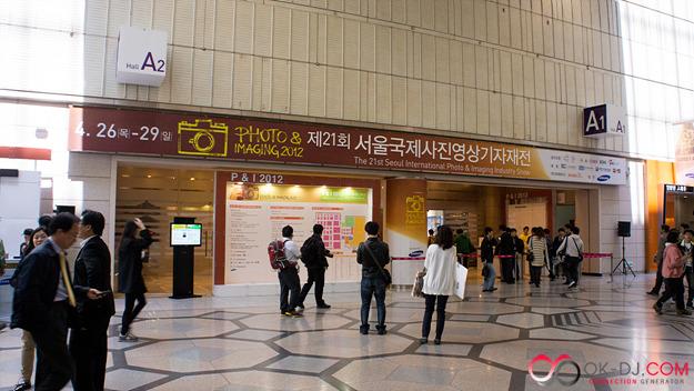 2012 P&I 서울국제영상기자재전 코엑스