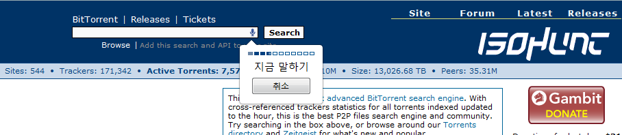 Isohunt.com with Voice Search (for Chrome)