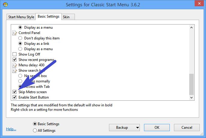 윈도 8에서 메트로 UI 스크린 안 나오게 하기