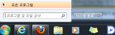 fm2013 런타임 오류 runtime error