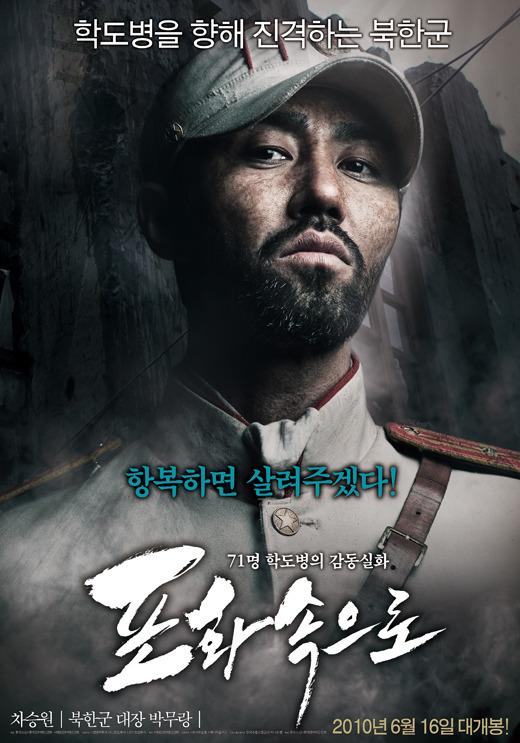 DeBrarian :: 캐릭터 포스터 공개 '4인4색 매력 속으로'