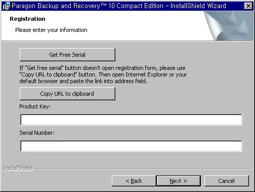 등록 화면 - Get Free Serial 클릭.
