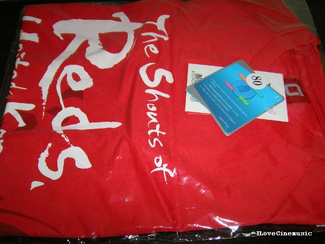 Reds, 붉은악마공식티셔츠