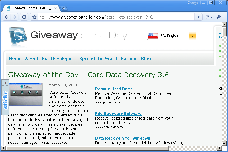 Giveaway of the Day 홈페이지 - 오늘은 iCare Data Recovery 3.6 프로그램이 공짜!