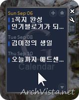 google_calendar_gadget_7