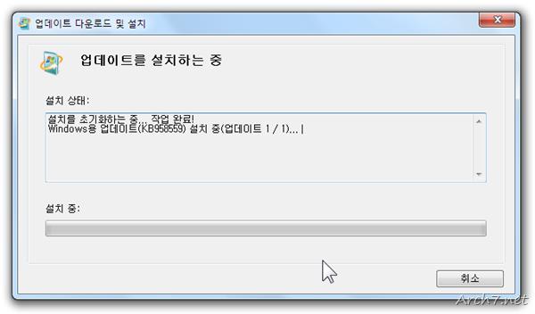 마치 윈도우 XP에서 윈도우 업데이트를 하듯이 설치됩니다. 이런 설치 화면은 참 오래간만에 보는군요