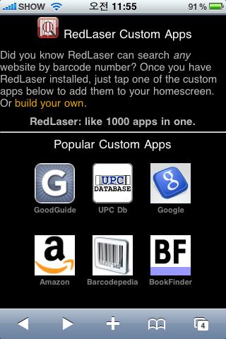 Custom Apps 제작 페이지
