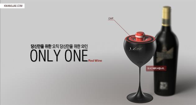 와인병 3D