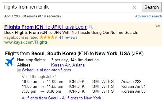 인천에서 뉴욕(JFK)까지 항공편 스케줄