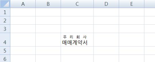 엑셀, 엑셀 2007, Excel, 엑셀강의, 엑셀강좌, 엑셀공부, 워크시트, 시트, Sheet, 셀, cell, 엑셀기초, 엑셀사이트, 스프레드시트, 윗주, 윗주사용, 윗주필드표시, 윗주편집, 윗주설정