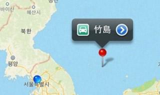 iOS6 애플지도 독도 표기 다케시마