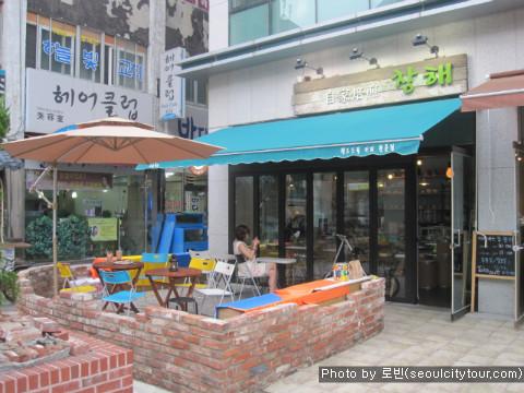 [삼전동] 커피 볶는 완소 동네 커피집 _ 창해