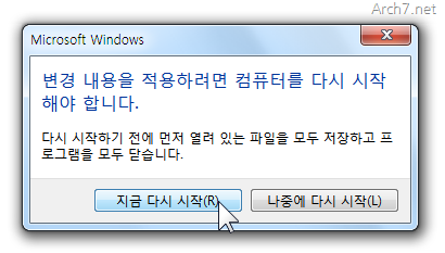 hot_to_reinstall_windows_media_player_12_08
