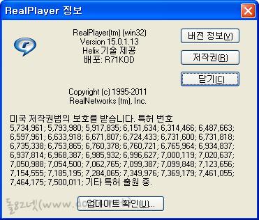 리얼플레이어(RealPlayer) v.15 - 동영상 다운로더, 변환, 편집