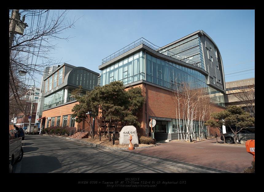 20120213 유니베라 에코넷 센터
