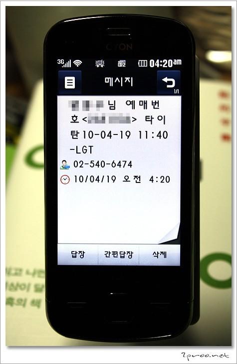 오즈 어플, 티켓팅 어플로 영화 할인예매 하기