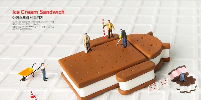 숨어있는 갤럭시노트 아이스크림 샌드위치 기능 설정