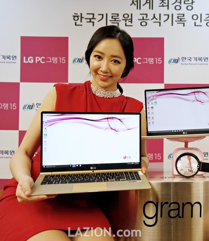 LG 그램15, 화면은 커도 무게는 가벼운 노트북을 원한다면