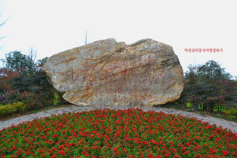 장강(长江)을 건너 귤자주(橘子洲)로 그곳에서 마오쩌뚱을 만나다! (호남성 2-4호)