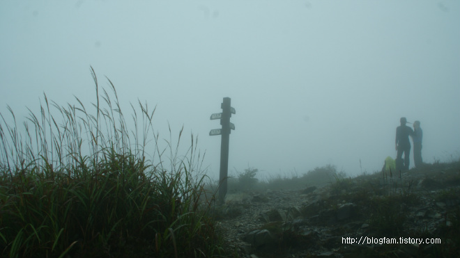 가을비 오는 장군봉 등산