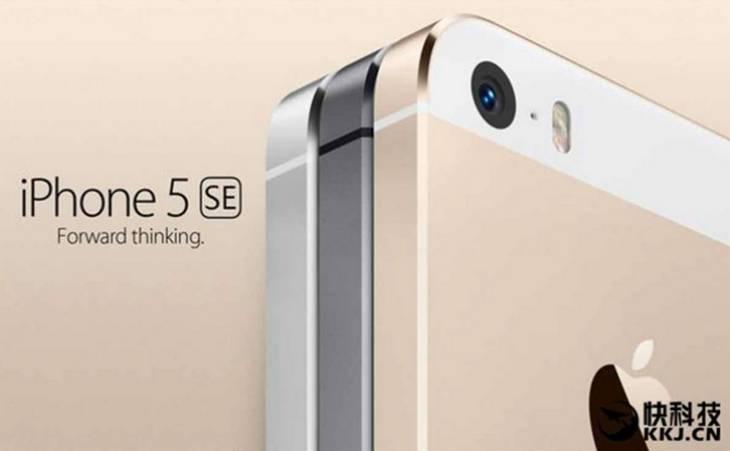 아이폰 5se, 숨은 의도는 무엇일까?