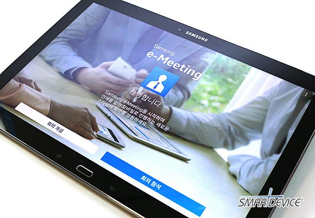갤럭시 노트 프로, 갤럭시 노트 프로 12.2, Galaxy Note Pro, 특화기능, 매거진 UI, Magazine UI, 멀티윈도우, Multi Window, 4분할 멀티윈도우, 멀티태스킹, 한컴오피스, e-Meeting, Remote PC, 리모트 PC