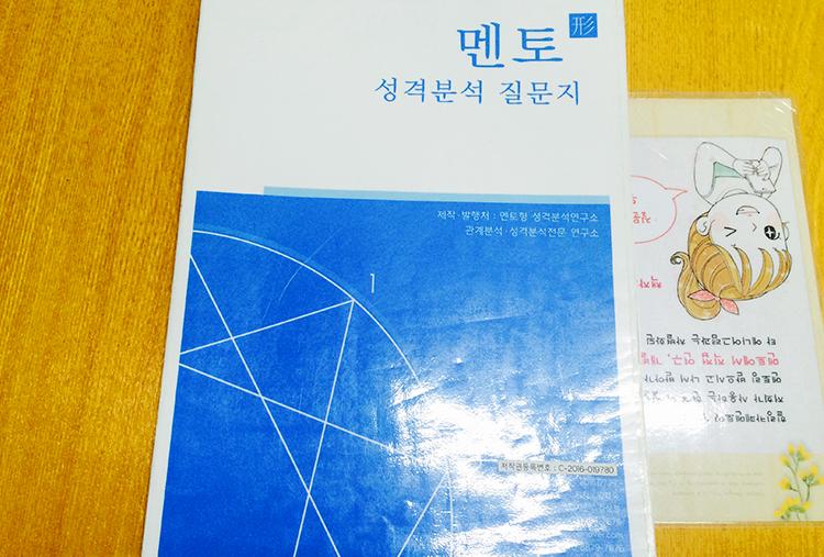 홍대심리카페 심리카페멘토 멘토후기 심리카페추천