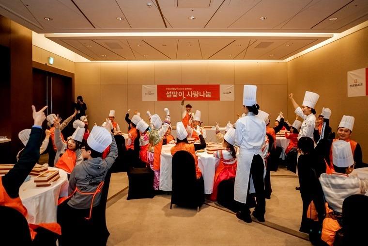 설맞이 사랑나눔 설행사 기업 사회공헌활동