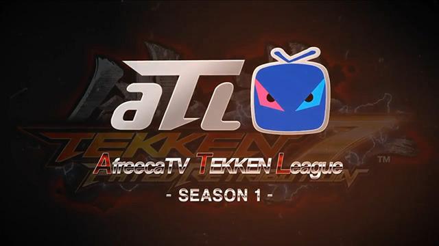 ATL 시즌1 8강 다시보기