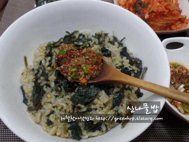 겨울에 먹는 향긋한 봄맛,산나물밥~