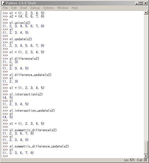 파이썬 집합 union, update, difference, intersection, symmetric_difference 합수
