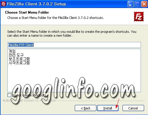 FileZilla 설치 방법, 시작 메뉴 폴더 지정