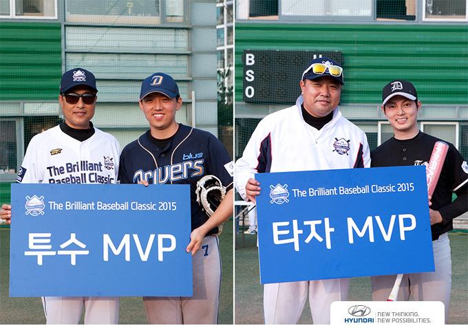사회인 야구 클리닉 MVP 선정