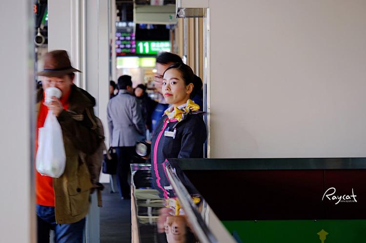 일본여행 역무원