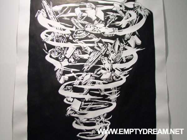두산갤러리, 두산아트랩 - 실험적인 옴니버스