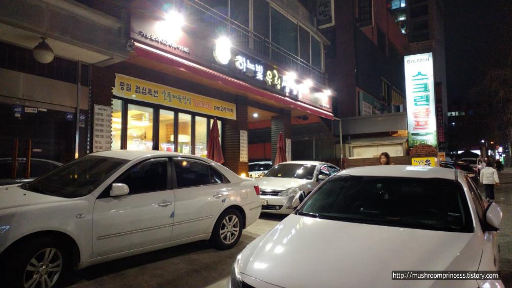 [문정동맛집/장지역맛집] 하늘빛우렁쌈밥, 가든파이브 근처 쌈밥집, 국내산 우렁이 쌈밥집 다녀오다