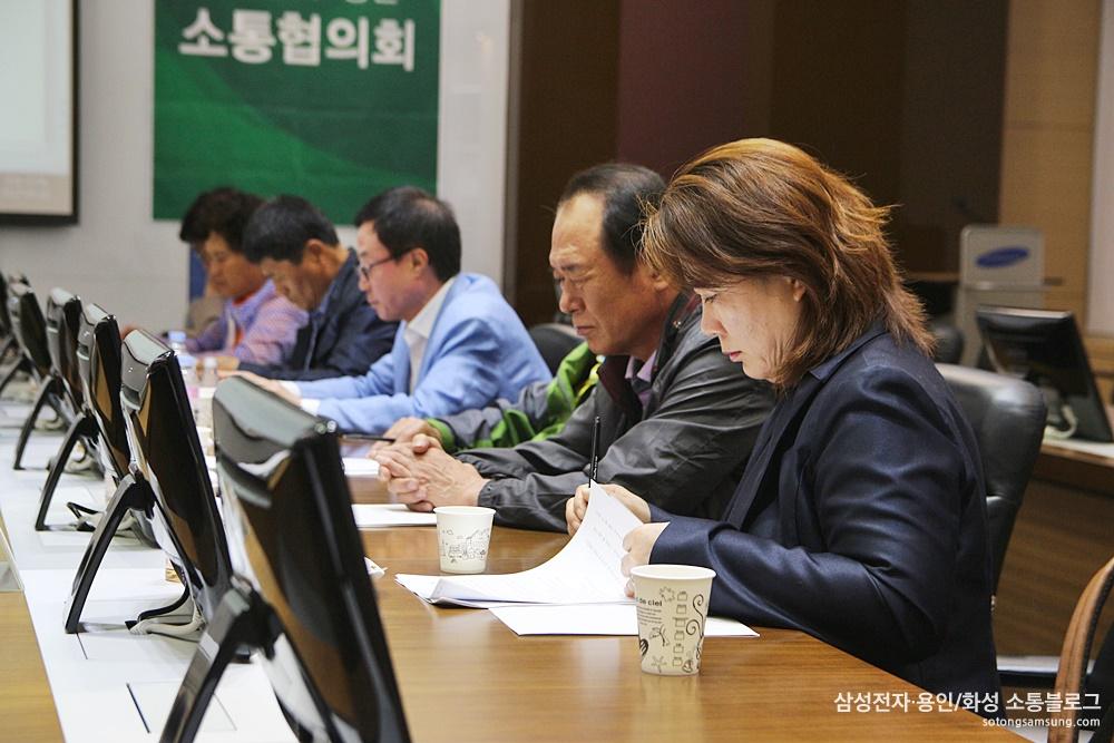 용인 소통협의회