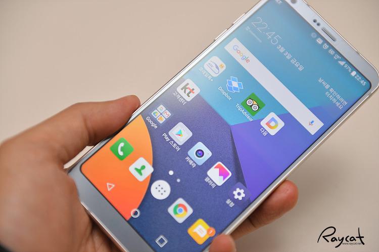 LG G6 18:9 화면 비율