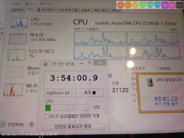 ASUS VivoTab Note 8 M80TA 에이수스 비보탭 노트8