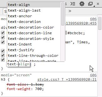 크롬 개발자도구로 블로그 스킨 수정하기 3 - css 영역 수정